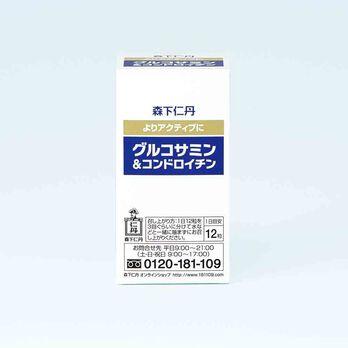 グルコサミン&コンドロイチン(粒タイプ)