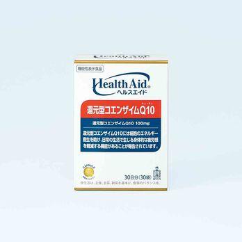 ヘルスエイド®還元型コエンザイムQ10