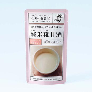 純米糀甘酒