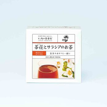 茶花とサラシアのお茶