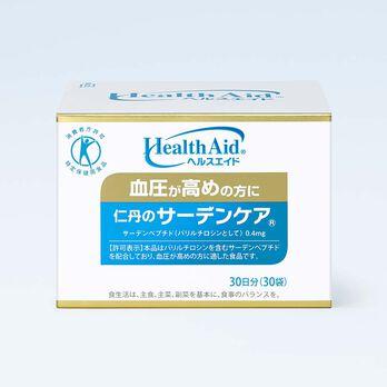 ヘルスエイド®仁丹のサーデンケア