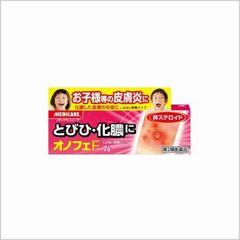 メディケア®シリーズ オノフェF