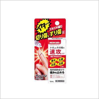 メディケア®シリーズ サイレンQ