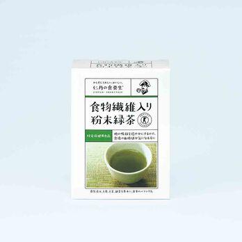 食物繊維入り粉末緑茶