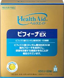ヘルスエイド®ビフィーナ®EX(エクセレント)60日分(60袋)