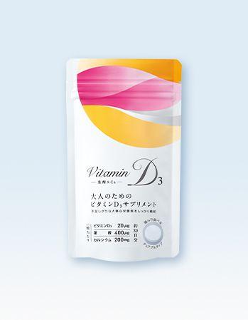 ビタミンD3 葉酸&Ca